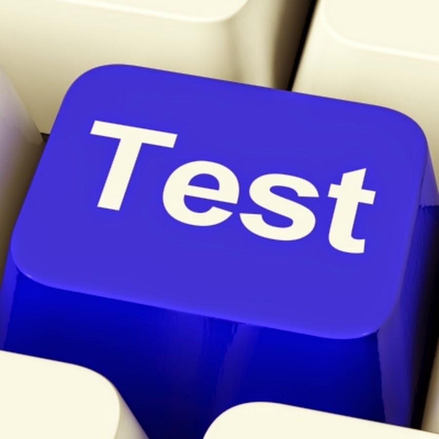 Тест (товар для проверки)