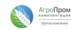 АгроПром комплектация