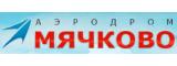 Аэродром МЯЧКОВО