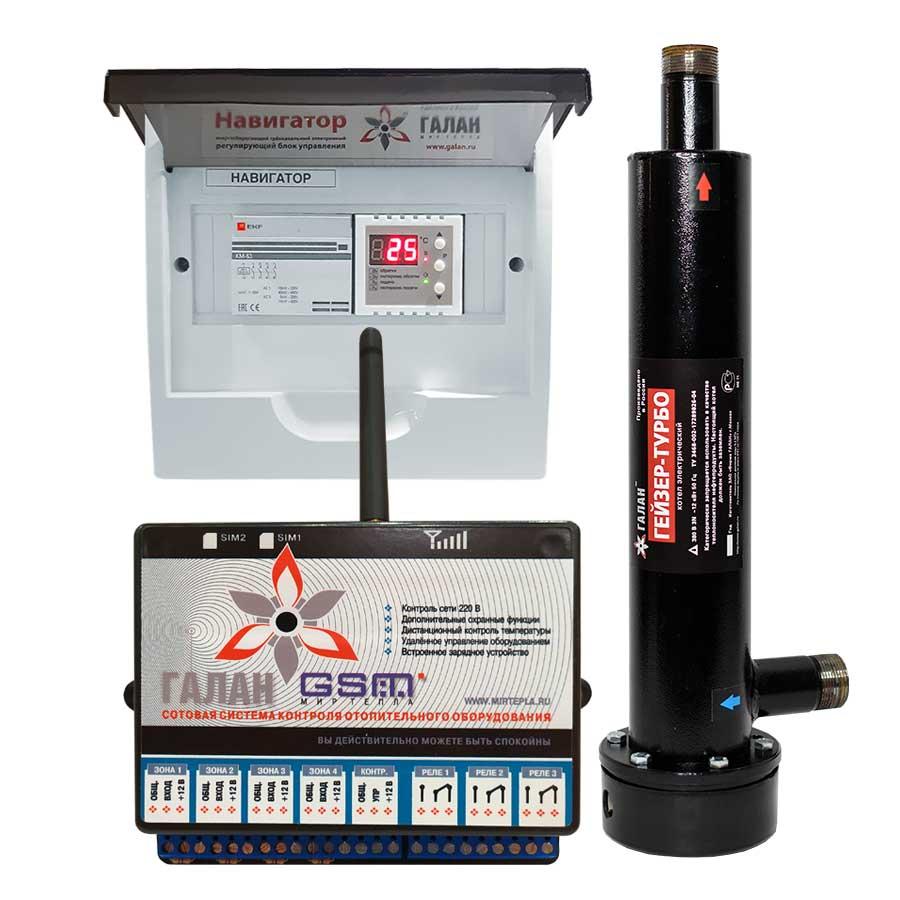Гейзер Турбо 15 / Базовый / ГАЛАН-GSM  - Электрический ТЭНовый отопительный котел
