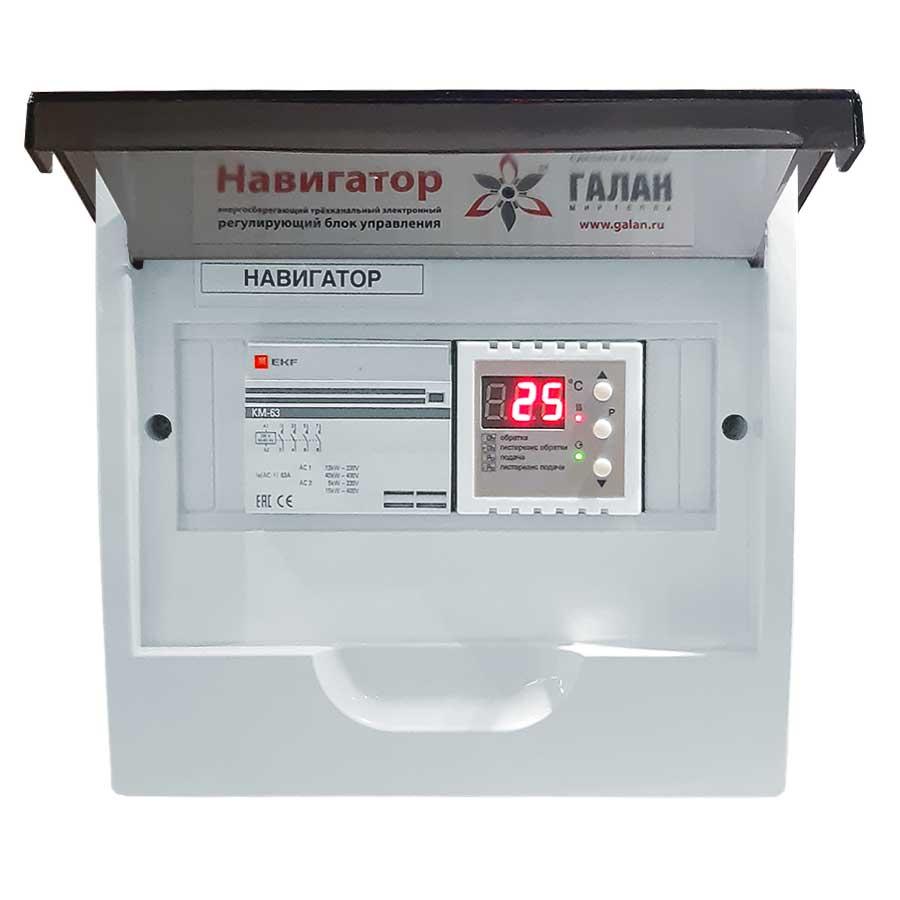 Навигатор Базовый - блок управления для электрических отопительных котлов