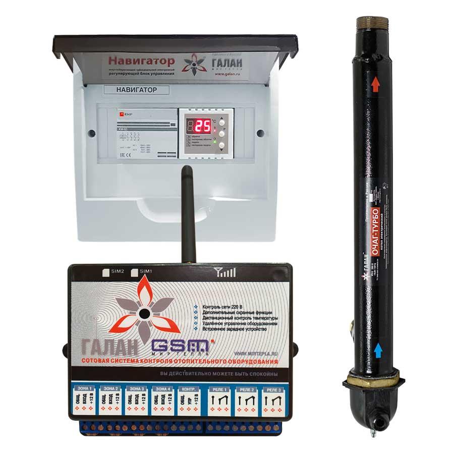 Очаг Турбо 9 / Базовый / ГАЛАН-GSM  - Электрический ТЭНовый отопительный котел