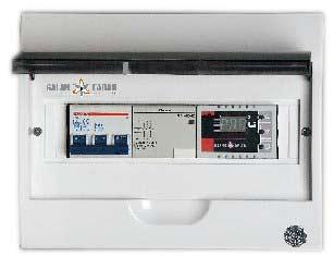 GALAN - Двухканальный электронный регулирующий индикатор температуры НАВИГАТОР